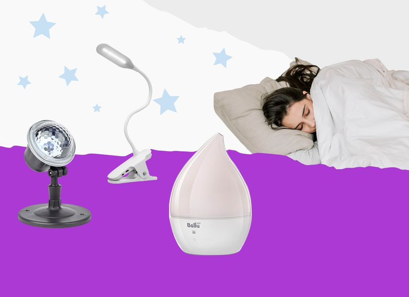 6 устройств для спальни, которые помогут заснуть и легко проснуться