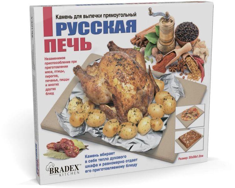 Камень для пиццы Bradex Русская печь (TK 0126)
