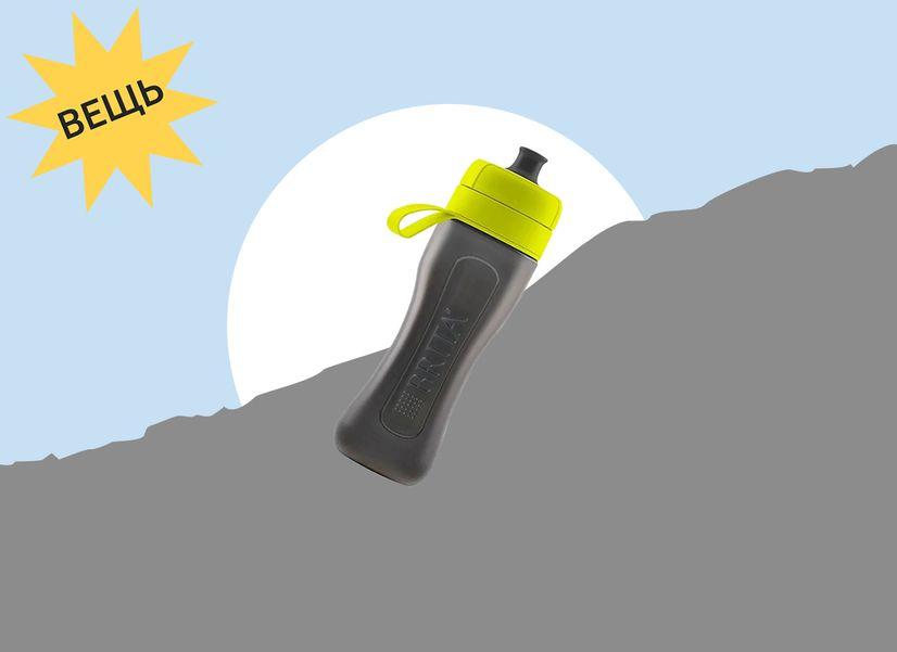 Бутылка-водоочиститель, чтобы у вас всегда была с собой питьевая вода