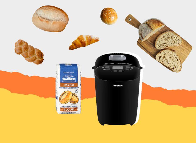 Как приготовить безглютеновый хлеб дома: хлебопечка и собственный рецепт