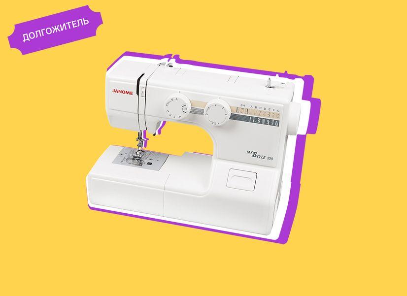 Швейная машинка Janome для простых задач и профессионального старта